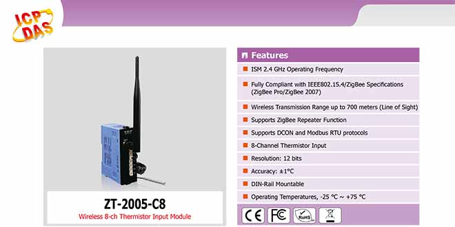 ZT-2005-C8 Remote IO ZigBee AI/O Công suất =11dBm Khoảng cách=700m AI=8 Thermistor