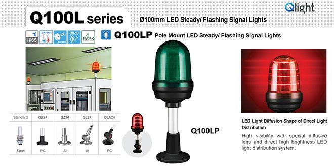 Q100LP-BZ-110/220-R-QLA24 Đèn cảnh báo Qlight Φ100 Bóng LED 110VAC~220VAC IP65