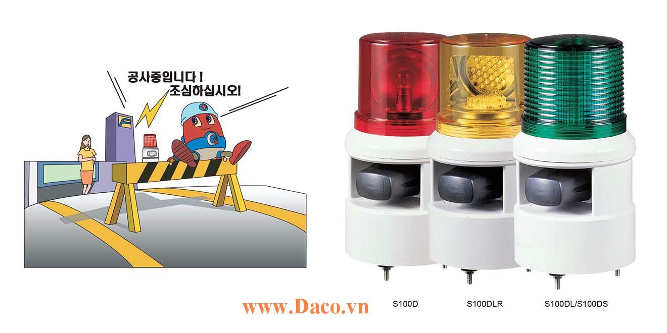 S100DS-WM-220-R Đèn báo chớp nháy có loa Qlight Φ100 Bóng Xenon 5 âm melody 105dB IP54