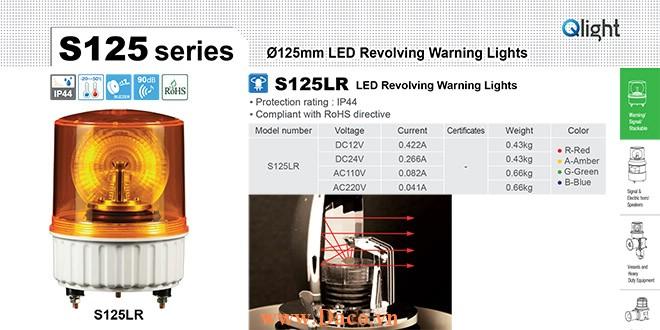 S125LR-BZ-220-A Đèn quay tín hiệu Qlight Φ125 Bóng LED 220VAC IP44