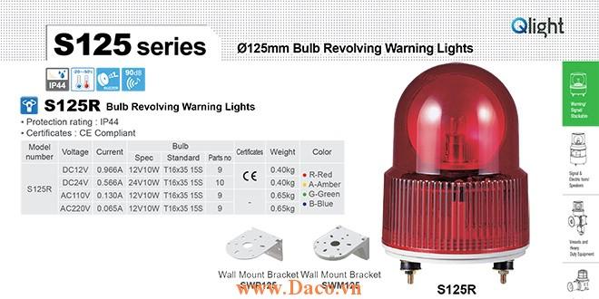 S125R-BZ-220-A Đèn quay tín hiệu Qlight Φ125 Bóng Sợi đốt 220VAC IP44