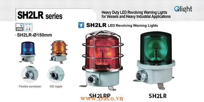 SH2TLR-12-A Đèn quay cảnh báo Qlight Φ150 Bóng LED  IP66, KIM, ABS, CE