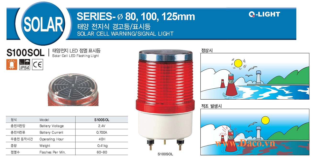 S100SOL-R Đèn báo không Qlight Năng Lượng Mặt Trời Φ100 Bóng LED Sáng Liên Tục/Nhấp nháy IP54, Tự động Bật khi trời Tối, Tự động Tắt khi trời Sáng