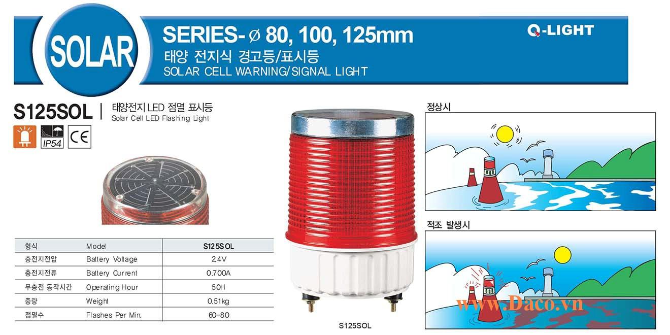 S125SOL-A Đèn báo không Qlight Năng Lượng Mặt Trời Φ125 Bóng LED Sáng Liên Tục/Nhấp nháy IP54, Tự động Bật khi trời Tối, Tự động Tắt khi trời Sáng