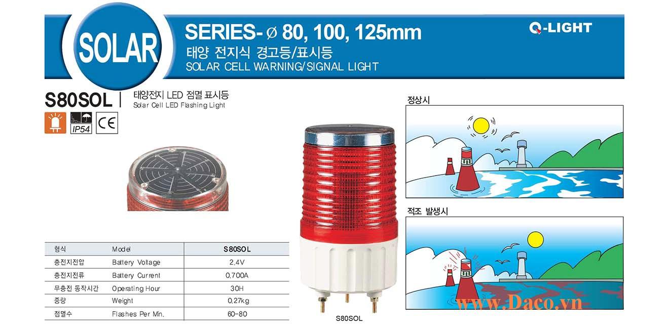 S80SOL-R Đèn báo không Qlight Năng Lượng Mặt Trời Φ80 Bóng LED Sáng Liên Tục/Nhấp nháy IP54, Tự động Bật khi trời Tối, Tự động Tắt khi trời Sáng